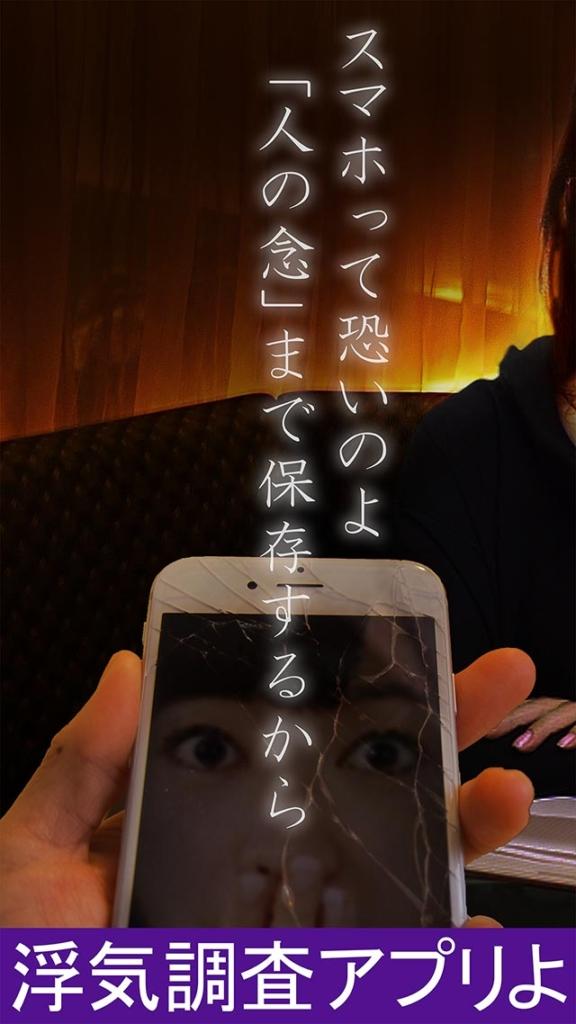 和田たまきアプリイメージ1