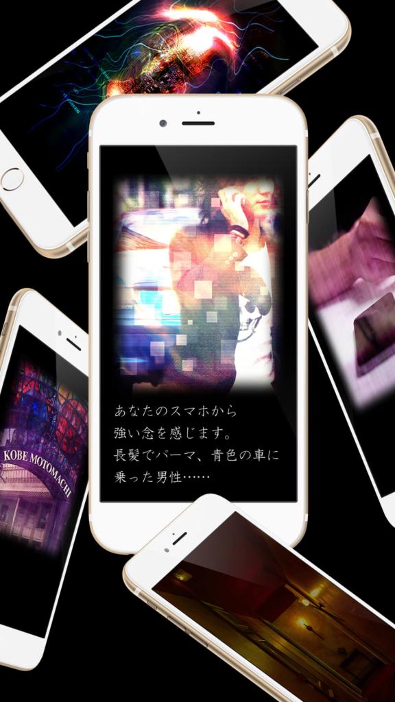 和田たまきアプリイメージ3